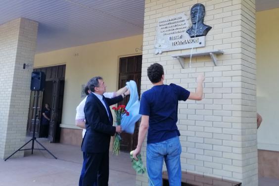 У Харкові відкрили меморіальну дошку загиблому євромайданівцю Ігорю Толмачову