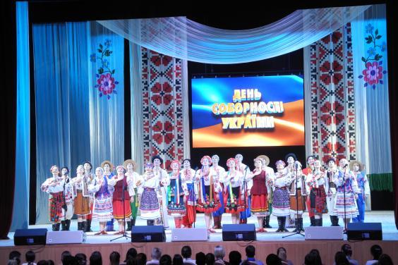 В обласній філармонії відбувся концерт, присвячений Дню Соборності України