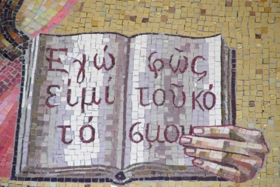 Харків'янам розкажуть історію новогрецької мови