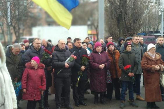 У Харкові вшанували пам'ять загиблих у теракті під час Маршу єдності