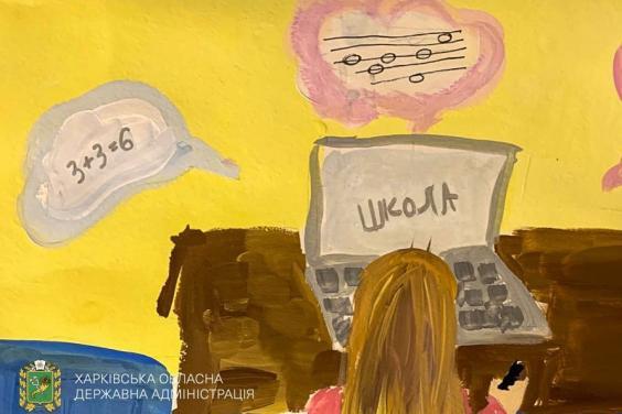 У ХОДА збирають дитячі малюнки про навчання онлайн