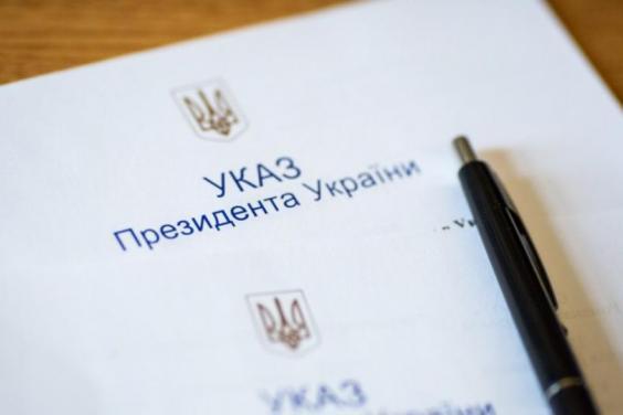 Президент України відзначив державними нагородами діячів Харківщини