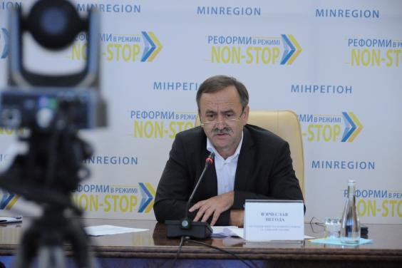 Уряд та ОДА узгоджують позиції щодо реорганізації районних державних адміністрацій