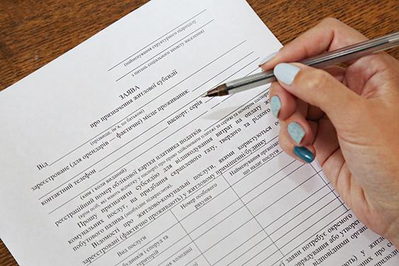 Які нормативи використовуються при розрахунку субсидії?