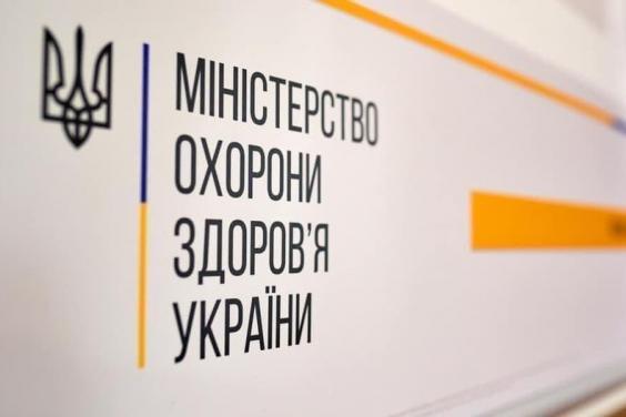 В Україні зареєстрували COVID-вакцину AstraZeneca-SKBio