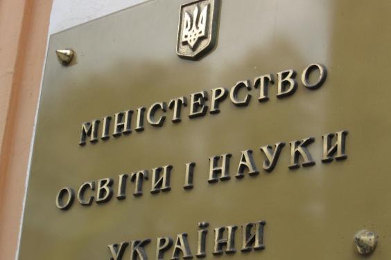 Два заклади профосвіти Харківщини цьогоріч отримають кошти на створення навчально-практичних центрів
