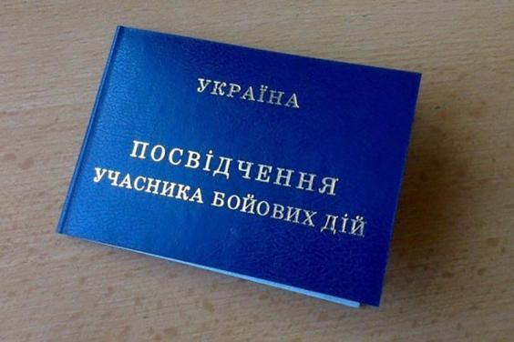 На Харківщині грошову компенсацію для придбання житла мають отримати 11 осіб