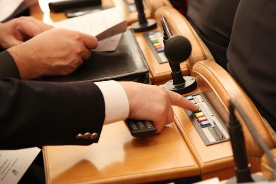 Для спортивних шкіл Харківської області придбають новий інвентар