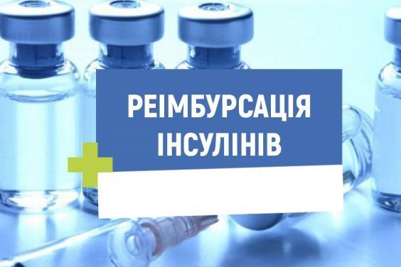 Харківщина отримала додаткові кошти на забезпечення хворих препаратами інсуліну та десмопресину