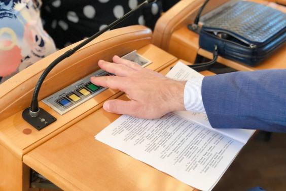 Харківщина отримала кошти для закупівлі ноутбуків учителям