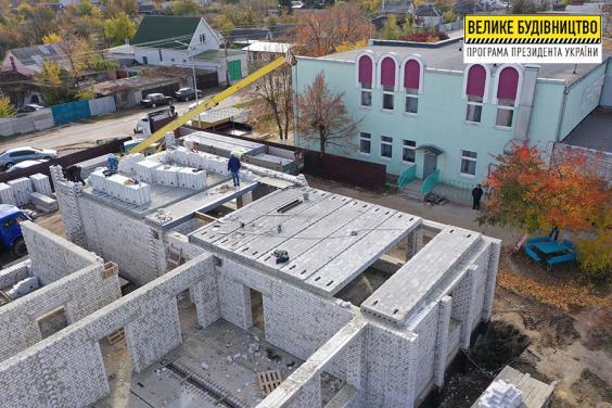 У Пісочинській громаді наступного року відкриють новий корпус дитячого садочка