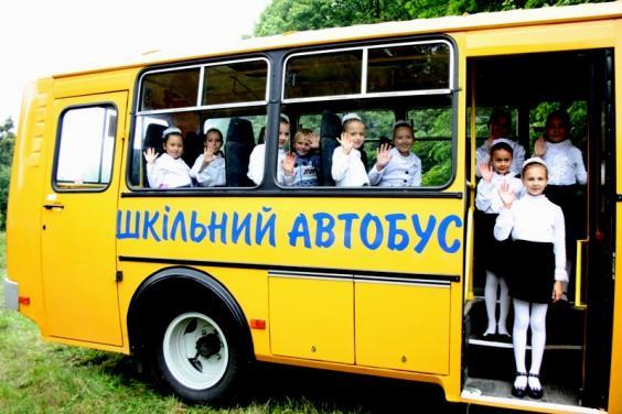 Райони області отримали 37 млн грн на придбання шкільних автобусів