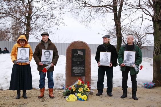 В Харькове почтили память погибших в результате теракта возле Дворца спорта
