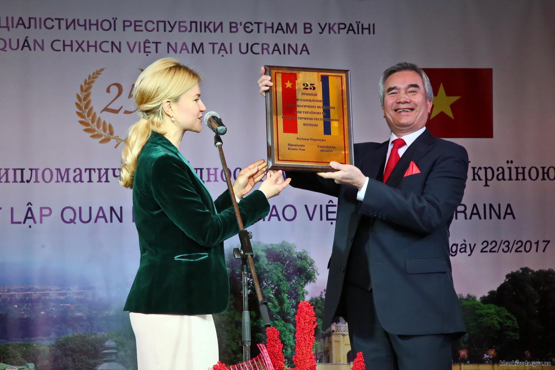 Из Вьетнама с любовью. В Харькове отметили 25-летие сотрудничества двух стран (ФОТО)