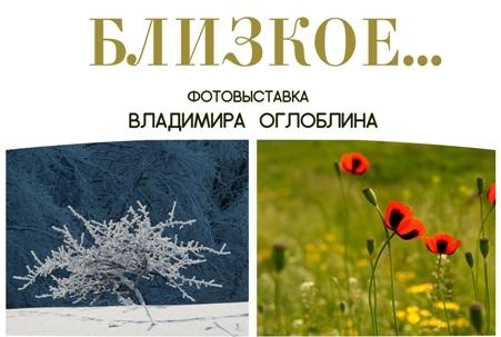 Фотовыставка, посвященная районам Харьковщины, откроется в галерее