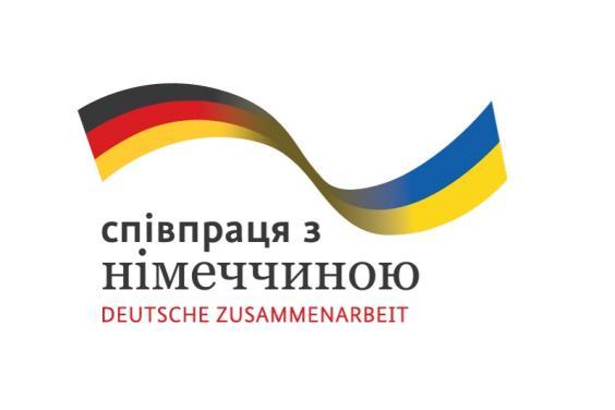 Генконсул Германии посетит пункт выдачи гуманитарной помощи переселенцам в Харькове