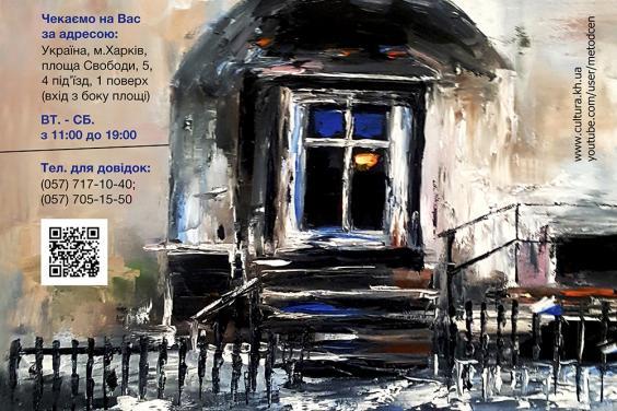 В галерее «Мистецтво Слобожанщини» будет экспонироваться выставка Юрия Кузнецова «За покликом пензля»