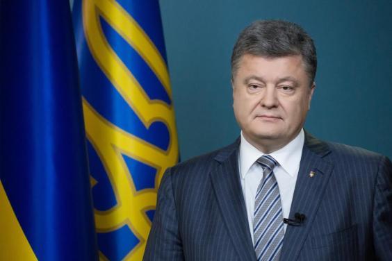 Только вместе мы сможем построить свободную, европейскую, демократическую Украину - Президент