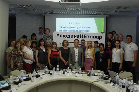 В Харьковской области 35 человек имеют статус пострадавших от торговли людьми