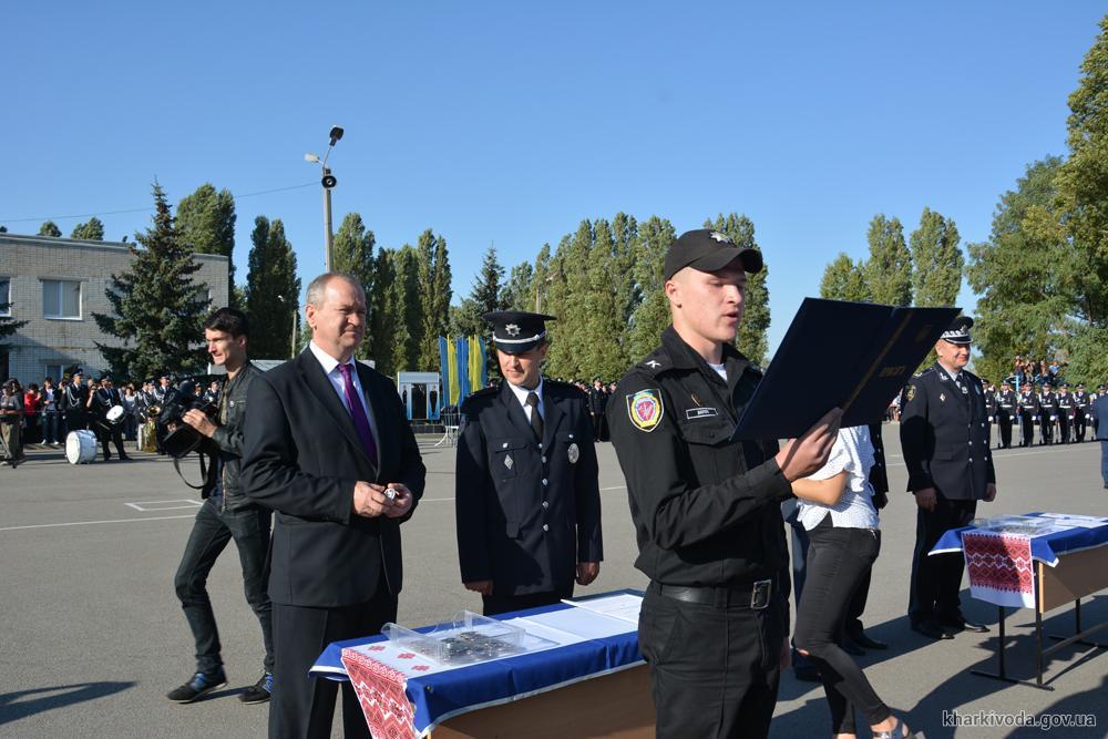 Первокурсники ХНУВД приняли присягу работника полиции (ФОТО)