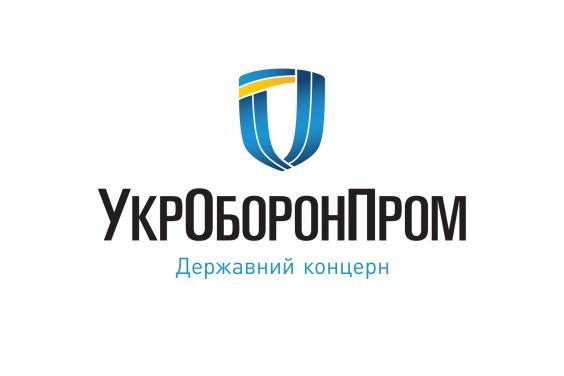 Харьковская область является лидером в реализации программы импортозамещения «Укроборонпрома»