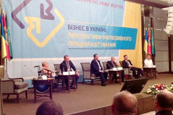 Михаил Черняк: Харьковщина - лидер по трудоустройству людей с инвалидностью
