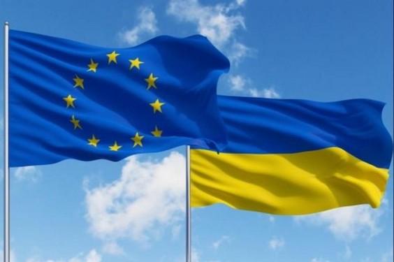 В Харькове пройдет конференция «Соглашение об ассоциации как инструмент правовых реформ в Украине»