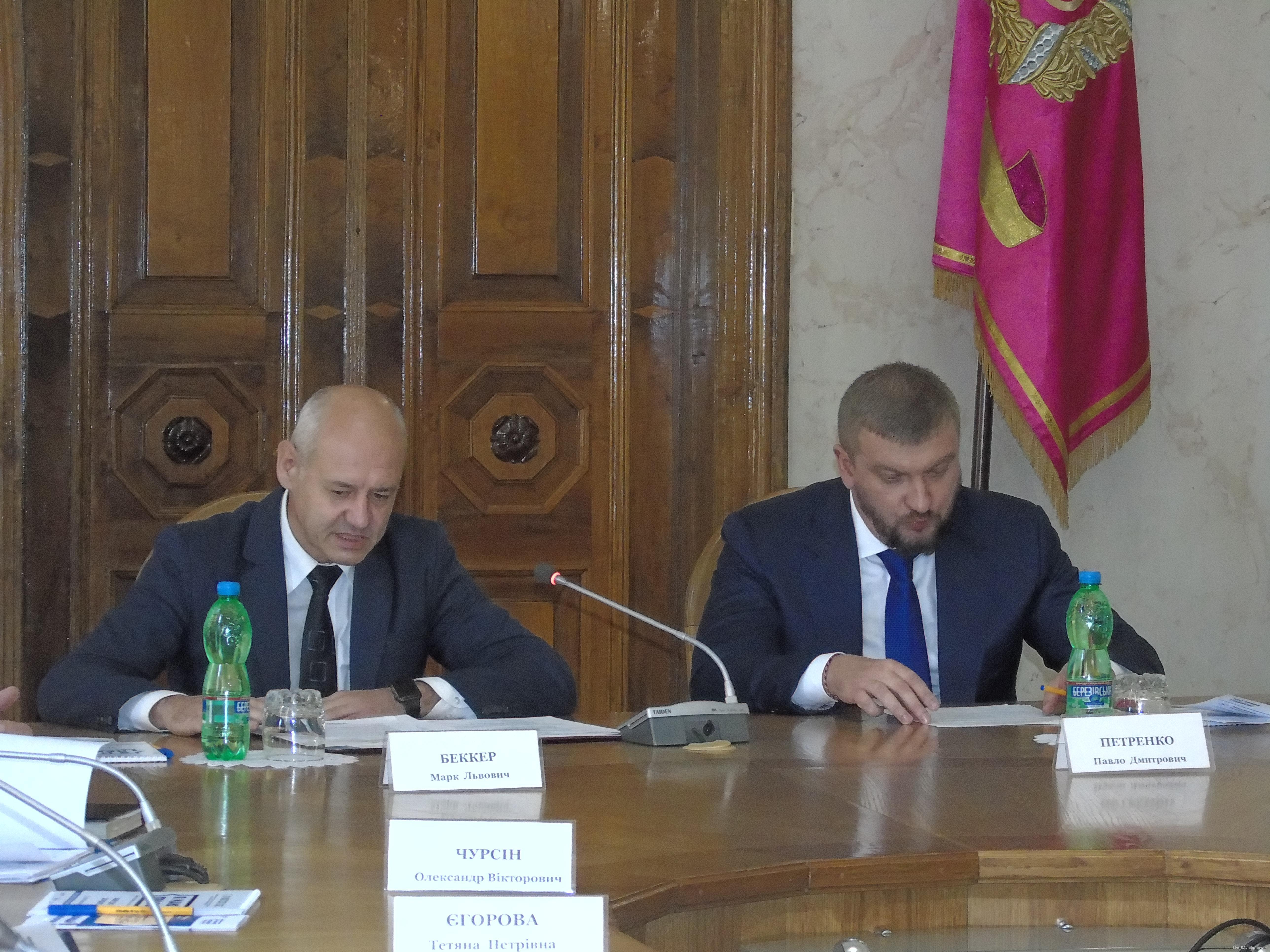 Министр юстиции поблагодарил ХОГА за эффективную и слаженную работу (ФОТО)
