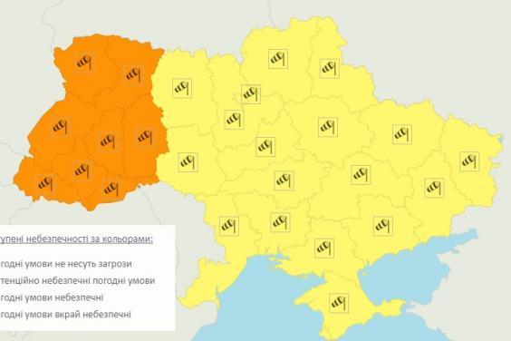 Завтра на Харьковщине ожидается резкое ухудшение погодных условий