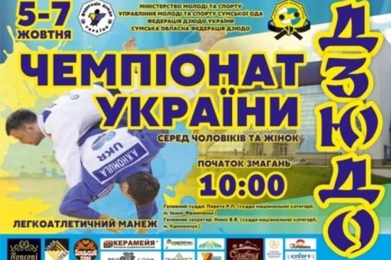 Дзюдоисты Харьковщины завоевали медали чемпионата Украины
