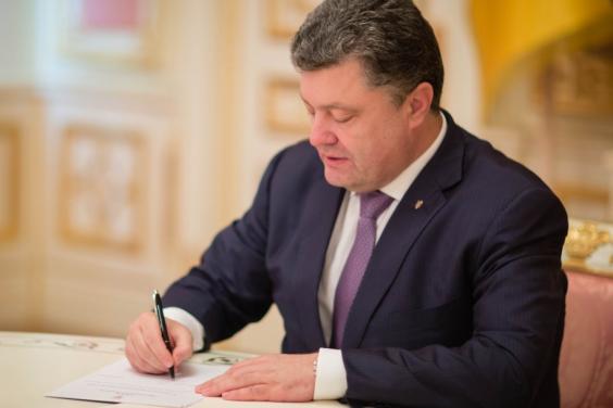 Президент подписал изменения в Бюджетный кодекс Украины относительно повышения пенсий