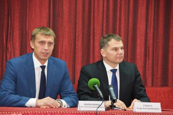 Харьковщина поддерживает высокую планку украинского спорта - Замминистра молодежи и спорта