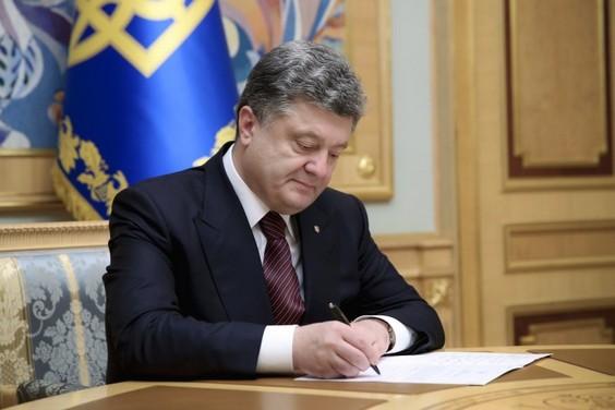 Президент подписал закон «Об электронных доверительных услугах»