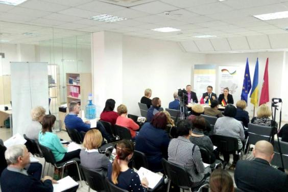 Представителям ОТГ объяснили принципы работы органов соцзащиты в условиях децентрализации
