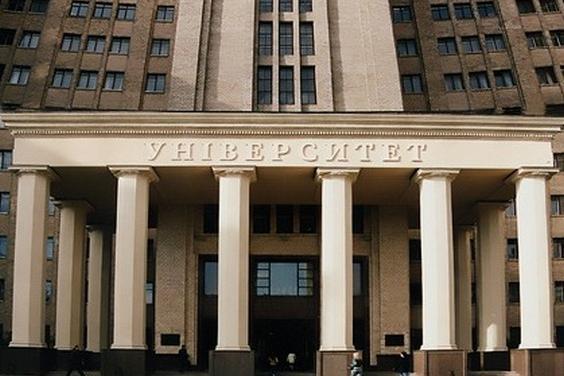ХНУ им.Каразина отпразднует 213-ю годовщину со дня основания