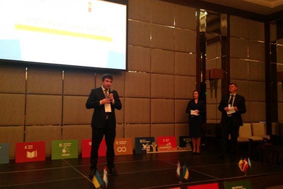 На Харьковщине проходит Всеукраинский форум молодежных работников (ФОТО)