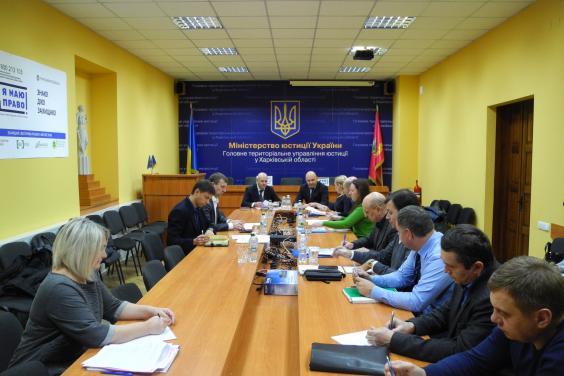 Заседания штаба мобильного реагирования на случаи нарушений прав землевладельцев будут выездными