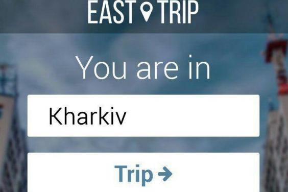 Студенты ХПИ презентовали мобильное приложение, которое помогает планировать поездки по Европе