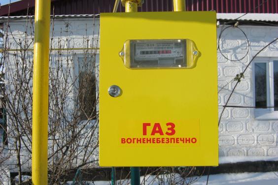 В одно из сел Харьковщины провели газ