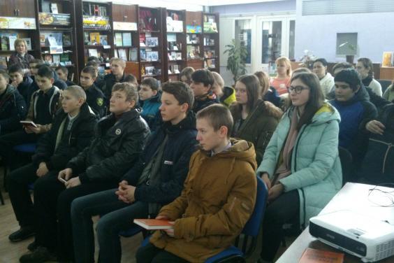 В областной библиотеке для юношества презентовали книгу «Иловайский дневник» (ФОТО)