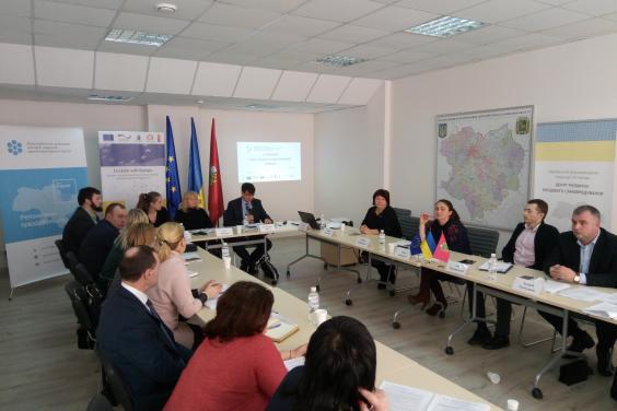 Представителям объединенных громад рассказали, как создать эффективный ЦПАУ