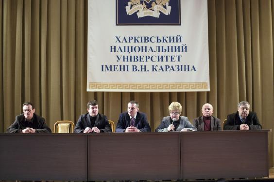 На Харьковщине стартовал областной этап всеукраинских ученических олимпиад и конкурса работ МАН (ФОТО)