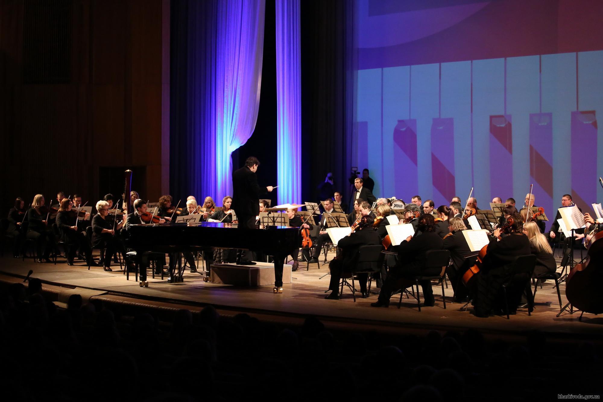 Театрально-концертный комплекс 96