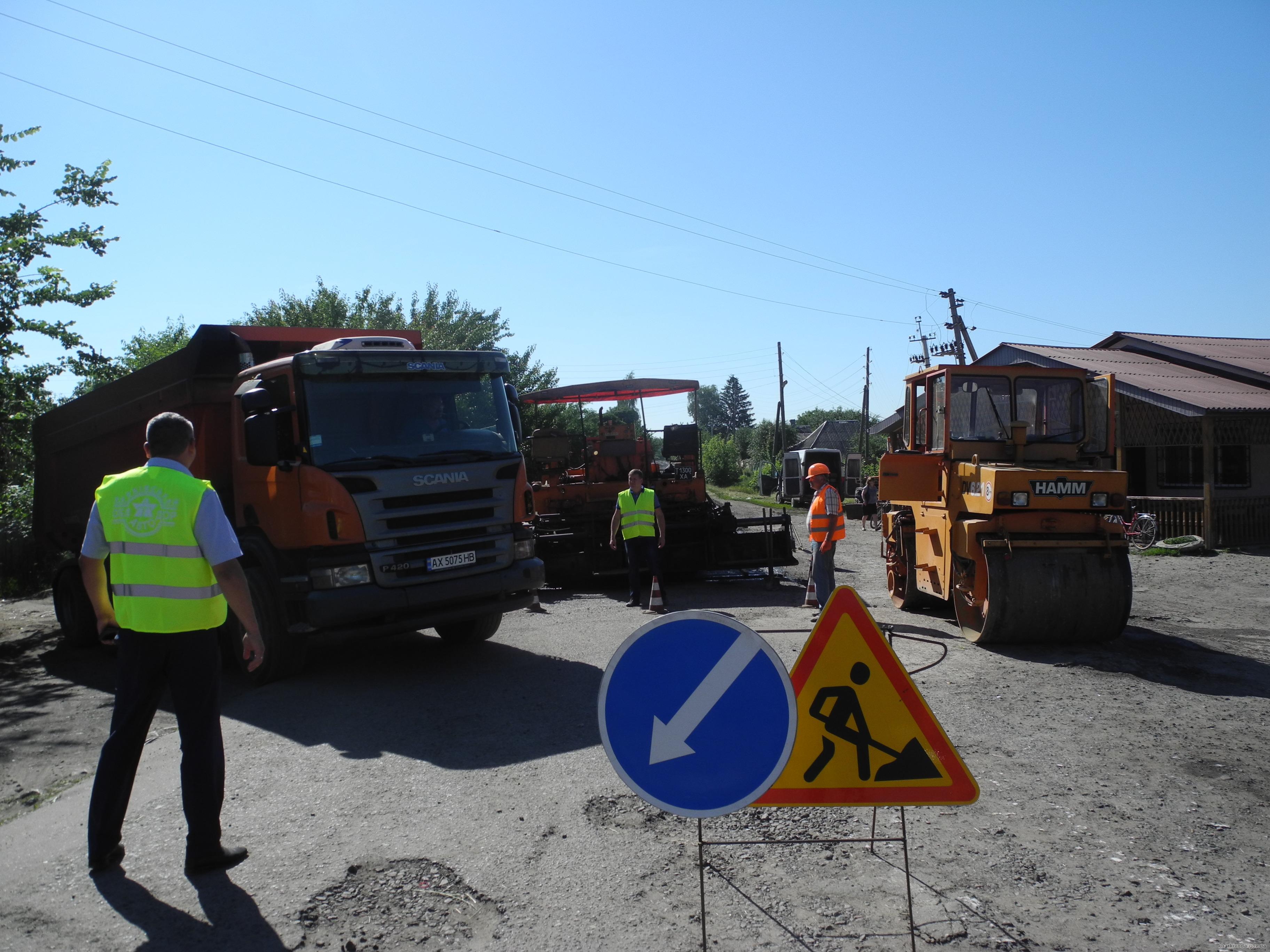 Почався ремонт дороги в селі Феськи
