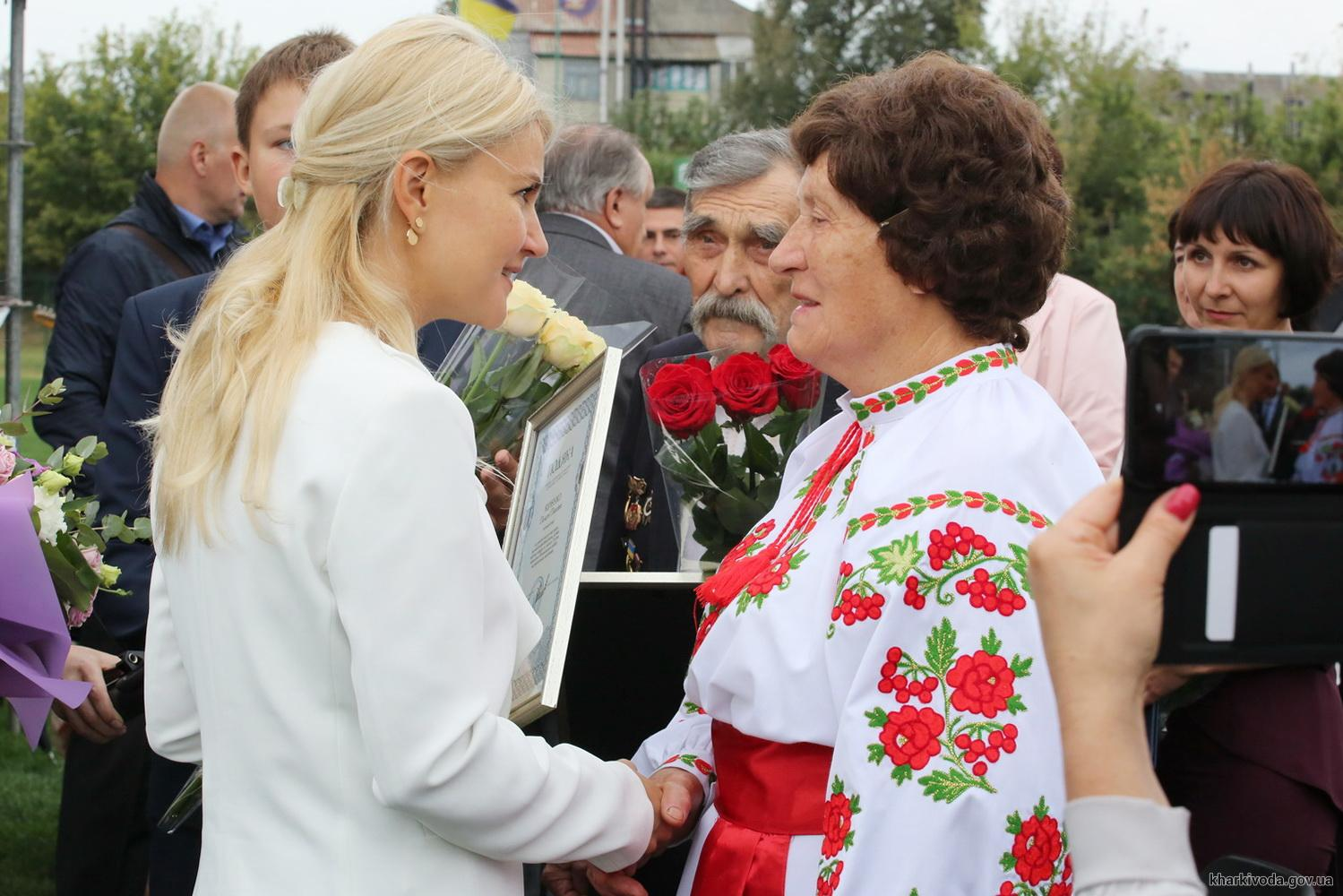 https://kharkivoda.gov.ua/content/documents/949/94830/Attaches/134a3251-1499x1000-c87c.jpg