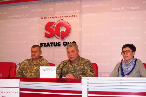 Військкомати на Харківщині планують реформувати в терцентри комплектування до кінця 2019 року
