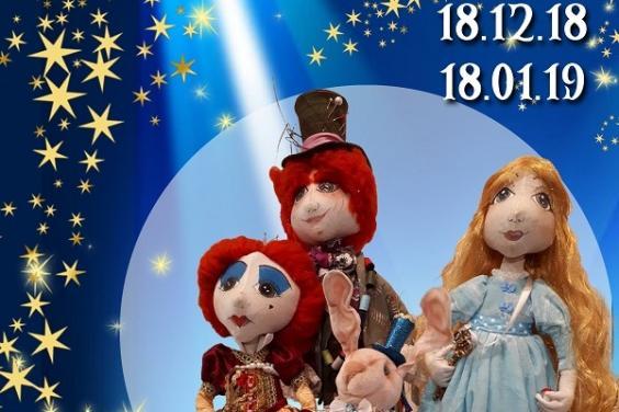 Обласний центр культури і мистецтва презентує виставку авторських ляльок