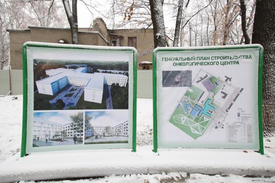 Будівництво нового онкоцентру не завадить роботі діючої медустанови