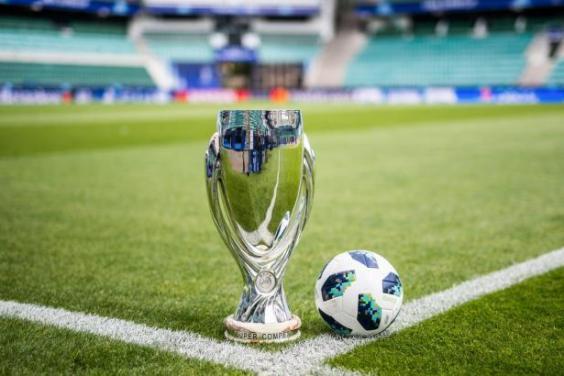 Харківська область готова до проведення Суперкубку УЄФА - 2021