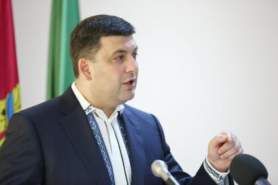 14 березня Image: Прем'єр-міністр України